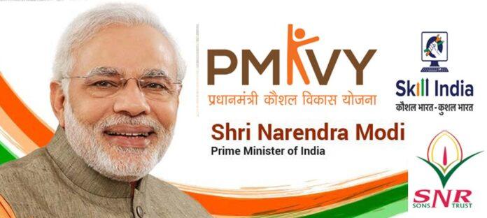 प्रधानमंत्री कौशल विकास योजना (PMKVY) 2022 : सरकार की युवाओं में कौशल विकास योजना